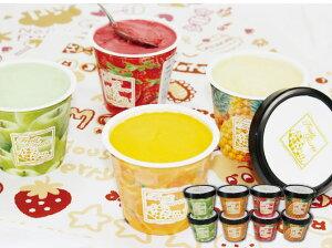【送料無料】【フルーツティアラ アイス】ギフト お取り寄せ アイス アイスクリーム 洋菓子 スイーツ デザート プレゼント 通販 お土産 お祝い おすすめ