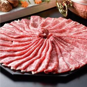 【送料無料】【松阪牛バラしゃぶしゃぶ400g】ギフト お取り寄せ バラ肉 ブランド肉 松阪牛 冷しゃぶ