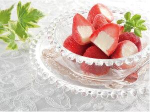 【送料無料】【練乳入り苺アイス】ギフト お取り寄せ 苺 ひとくちアイス スイーツ デザート プレゼント 通販 お土産 お祝い おすすめ