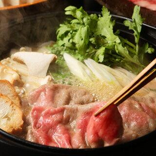 米沢牛カタログギフト焼肉