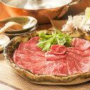 松阪牛 霜降り & 赤身 食べ比べ ギフト しゃぶしゃぶ 肩ロース・モモ 900g [送料無料] | 松坂牛 黒毛和牛 結婚祝い …