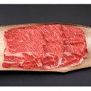 最高級 極上 松阪牛 ギフト しゃぶしゃぶ 肩ロース 1,600g 1.6kg [送料無料] | 松坂牛 黒毛和牛 結婚祝い 内祝い  …