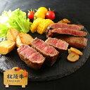 松阪牛 ステーキ 食べ比べセット 【送料無料】超豪華 サーロイン&ヒレステーキの食べ比べ 松坂牛 和牛 プレゼント 春…