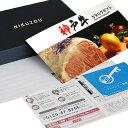 ※p最大10倍! 肉 神戸牛カタログギフト KAコース 1万円 [送料無料] | 選べる 神戸ビーフ 肉 牛肉 グルメ 食べ物 結婚…