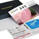 松阪牛・神戸牛・米沢牛・A5などから5つ選べるLD1カタログギフト 5万円すき焼き 焼肉 ステーキ 松坂牛 神戸ビーフ 米…