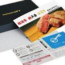 選べる松阪牛・神戸牛・米沢牛カタログギフト TMコース【送料無料&即日発送】すき焼き 焼肉 ステーキ しゃぶしゃぶ …