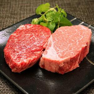 米沢牛 ギフト A5 A4 「ヒレ&ランプ」ステーキ 食べ比べ セット 各100g × 3枚 [ 送料無料 ] | 肉 希少部位 食べ比べ 山形 黒毛和牛 ステーキ 肉 ヒレ 牛肉 フィレ ヘレ ランプ 赤身 プレゼント 贈