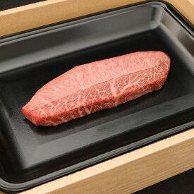 \お家でお肉! 今だけ、29%OFFクーポン/A5黒毛和牛「ミスジ」ステーキ