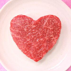 かわいいハート型の米沢牛「赤身 モモステーキ」(A5・A4ランク)【ラッキーシール対応】
