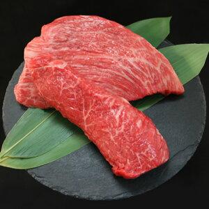 ※8%据置き!!とちぎ和牛 ギフト(A4・A5ランク)「イチボ&ランプ」ステーキ食べ比べセット黒毛和牛 国産 和牛 ヒレ肉 ヒレステーキ 牛肉 ブランド 肉  食べくらべセット プレゼント 贈り物