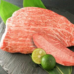 ※8%据置き!!とちぎ和牛 ギフト(A4・A5ランク)「イチボ&ミスジ」ステーキ食べ比べセット黒毛和牛 国産 和牛 ヒレ肉 ヒレステーキ 牛肉 ブランド 肉  食べくらべセット プレゼント 贈り物