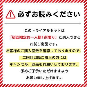【初回限定】ビリーフベストスキンケアトライアルセット[belif公式通販]