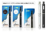 プルームテックプラスploomtech+プルームプラス《新型》電子タバコ最新型【新品】《送料無料》プルームテック「ブラック・ホワイト」※パッケージデザイン等は予告なく変更されることがございます。