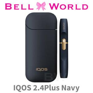 2.4 アイコス 本体(ネイビー)新品 2.4 plus 本体 キット iQOS NAVY アイコス 3 IQOS 3 アイコス3 IQOS3 も絶賛発売中!