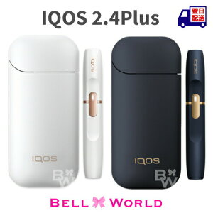 アイコス2.4 本体(ネイビー・ホワイト)新品 2.4 plus 本体 キット iQOS NAVY アイコス 3 IQOS 3 アイコス3 IQOS3 も絶賛発売中! IQOS 2.4