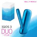【夏限定カラー】アイコス 3 DUO アクアブルー デュオ 新色登場 アイコス 3 DUO IQOS アイコス3 duo キット アイコス…