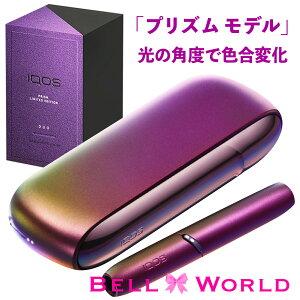 アイコス 紫