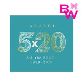 ≪予約6月≫嵐 CD 5×20 ベストアルバム【初回限定版/2】【発売日: 2019年06月26日の為、入荷次第順次発送となります。】(新品・正規品)嵐 5×20 All the BEST!! 1999-2019ARASHI 嵐 初回限定版