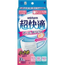超快適マスク プリーツタイプ 小さめ(30枚)日本製【ユニ・チャーム】ウイルス飛沫、花粉の侵入を防ぎます。かぜ・PM2.5にも安心 4903111951208 小さめサイズ