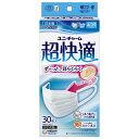 超快適 マスク ふつう 30枚(PM2.5対応 日本製 ノーズフィットつき)【ユニ・チャーム】ウイルス飛沫、花粉の侵入を防ぎます。PM2.5に…
