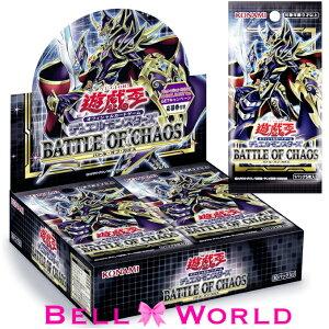 遊戯王 デュエルモンスターズ BATTLE OF CHAOS [BOX]