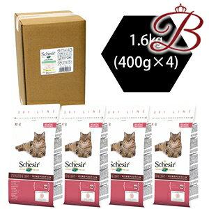 無添加-無着色 総合栄養食 成猫用キャットフード シシア ドライフード ステアライズド&ライト ハム 1.6kg(400g×4)
