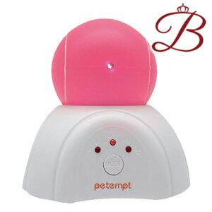 ファンタジー レーダー ピンク 猫 TOY ネコ おもちゃ 電動 ボール レーザーポインター 光る