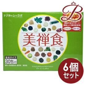 【×6個】ドクターシーラボ 美禅食 (黒糖入り穀物粉末) 15.4g×30包