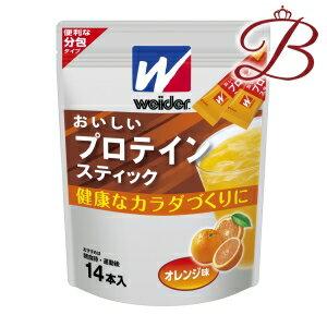 森永製菓 ウイダー おいしいプロテインスティック オレンジ味 10g×14本入
