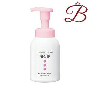 コラージュ フルフル泡石鹸 (ピンク) 300mL