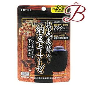 井藤漢方 熟成黒酢入り納豆キナーゼ 60粒