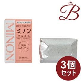 【×3個】ミノン 薬用スキンソープ 80g