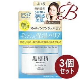 【×3個】コーセー 黒糖精 プレミアム デイケアジェルUV 100g