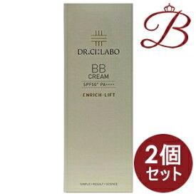 【×2個】ドクターシーラボ BBクリーム エンリッチリフト 30g