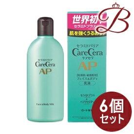 【×6個】ロート製薬 ケアセラ APフェイス&ボディ乳液 200mL