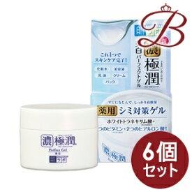 【×6個】ロート製薬 肌ラボ 極潤 美白パーフェクトゲル 100g