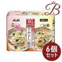 【×6個】スリムアップスリム リセットボディ 体にやさしい鯛&松茸雑炊 5食セット