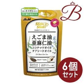 【×6個】スリムアップスリム 4種の植物オイルカプセル 90粒 (30日分)