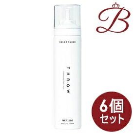 【×6個】ビューティーエクスペリエンス スロウ カラーチューナー 50g