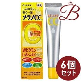 【×6個】メラノCC 薬用しみ集中対策美容液 20mL