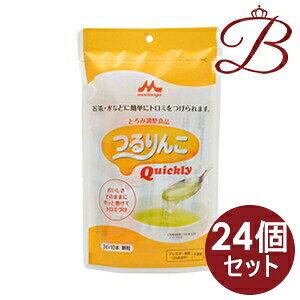 【×24個】森永乳業 アクトケア つるりんこ Quickly クイックリー とろみ調整食品 3g×10本入