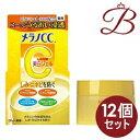 【×12個】メラノCC 薬用しみ対策美白ジェル 100g