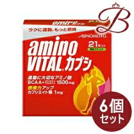 【×6個】味の素 アミノバイタル カプシ 21本入り
