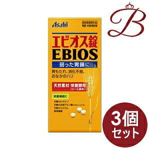エビオス 錠 効能
