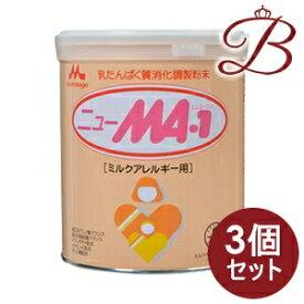 【×3個】森永乳業 ニューMA-1 800g