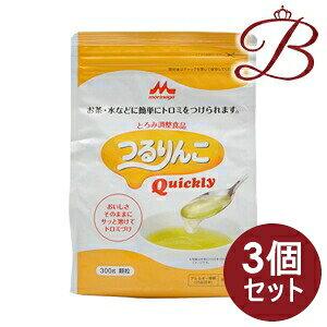 【×3個】森永乳業 アクトケア つるりんこ Quickly クイックリー とろみ調整食品 300g