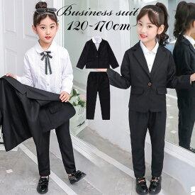 キッズスーツ 女の子スーツ 3点セット コート+シャツ+ズボン 入学式 スーツ 女の子 キッズスーツ フォーマル 子供スーツ 女児スーツセット おとこのこ 女子 キッズ こども 結婚式 写真撮影 発表会 120-170cm