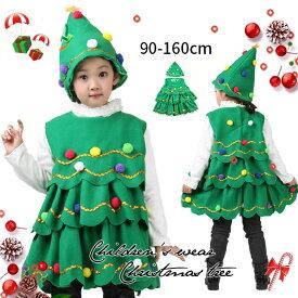 サンタ コスプレ クリスマスツリー ワンピース キッズ 子供 サンタコス クリスマス コスプレ フード付き サンタ 衣装 女の子 コスプレ コスチューム 大きいサイズ パーティー サンタクロース かわいい 2019年 新作 送料無料