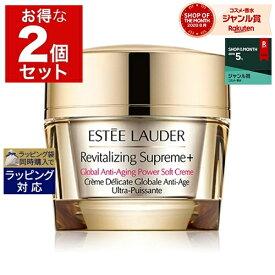 送料無料 エスティローダー シュープリーム プラス トータル クリーム 日本/アジア仕様版 75ml x 2   ESTEE LAUDER デイクリーム