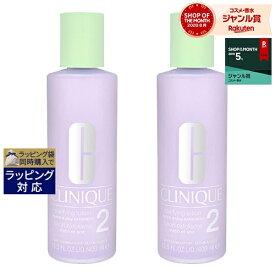 送料無料 クリニーク クラリファイングローション2 お得な2個セット 400mlx2   CLINIQUE 化粧水